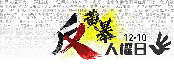 发起的网民设计了网上海报。