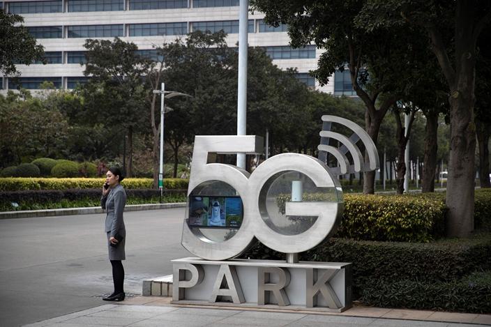 德國對華為5G技術有點抗拒。(AP圖片)