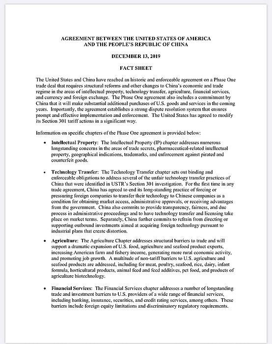 美國貿易代表署還公布了首階段協議的一些內容。