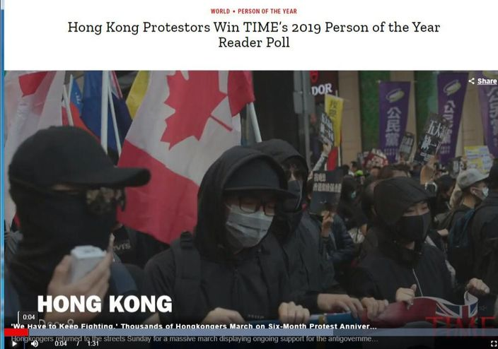 香港示威者赢了时代杂志读者投票,但攞不到冠军。