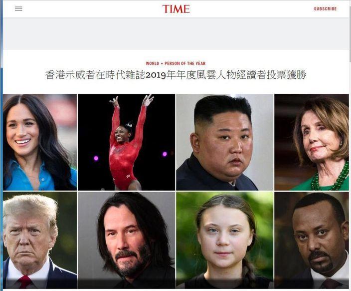 时代杂志编辑选年度风云人物准则,是对世界影响最大的,才可当选。最后他们选了通贝里(下右 2)做风云人物。