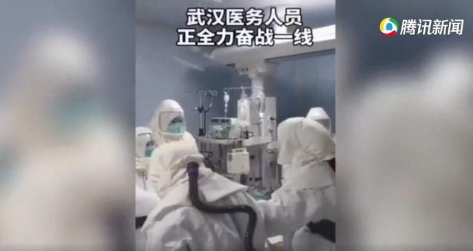 武漢已成立疫情防控指揮部,確保在一線工作的傳染科醫護人員,都能在高度防護下工作。