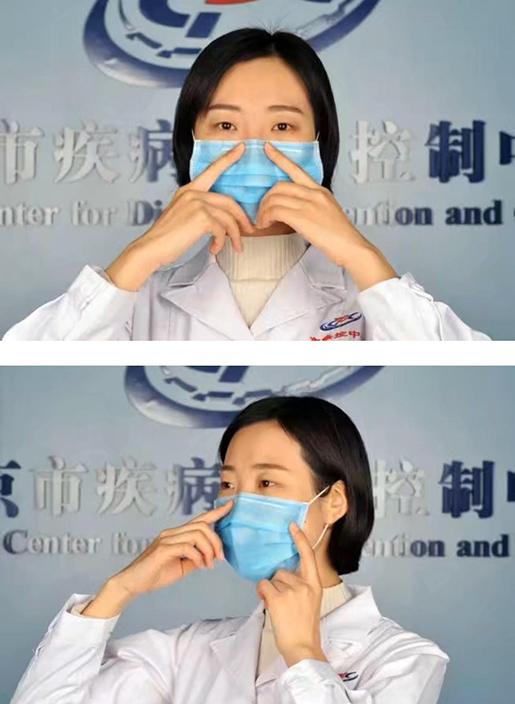 佩戴口罩時要壓緊鼻夾,使口罩與面部完全貼合。