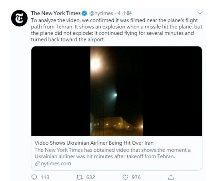 紐約時報爆出伊朗發射導彈擊落民航機的影片。