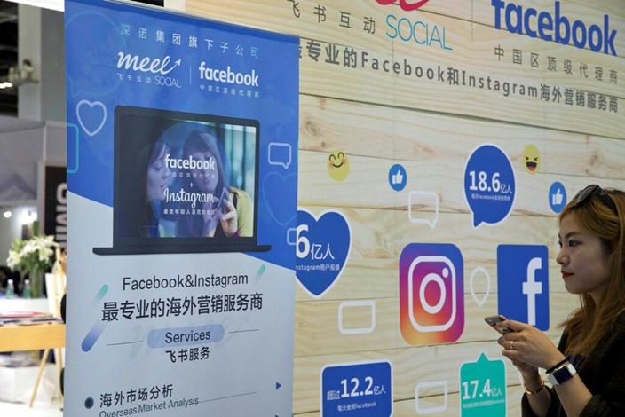 中國社交軟件追上來,開始展現國際影響力。(AP圖片)