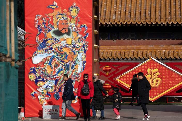 中国人对前途很乐观,是因为国运顺利使然。(AP图片)