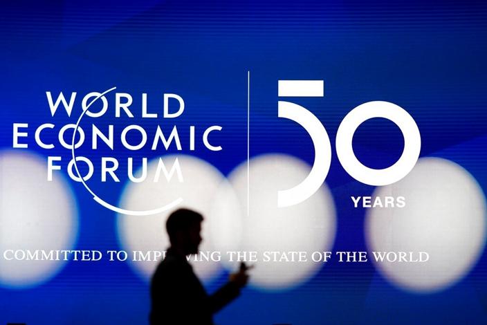 中美競爭成為世界經濟論壇熱門話題之一。(AP圖片)