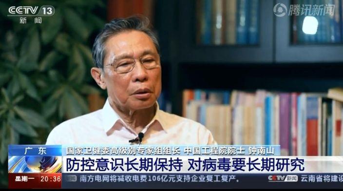 鍾南山指新冠肺炎病毒,應該不會像流感一樣成為常態。