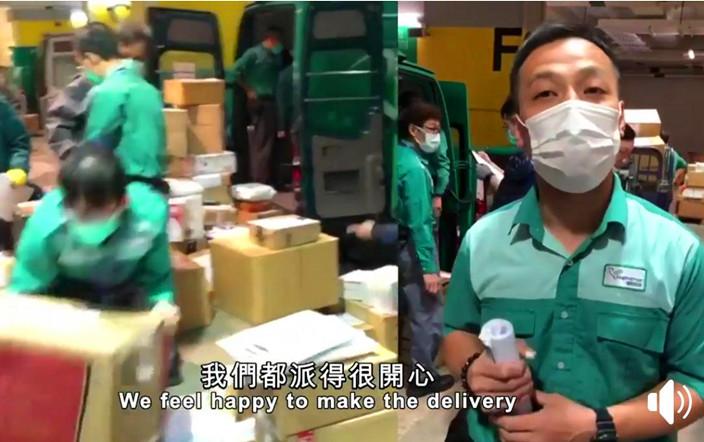 香港郵政人員周日加班處理郵件。
