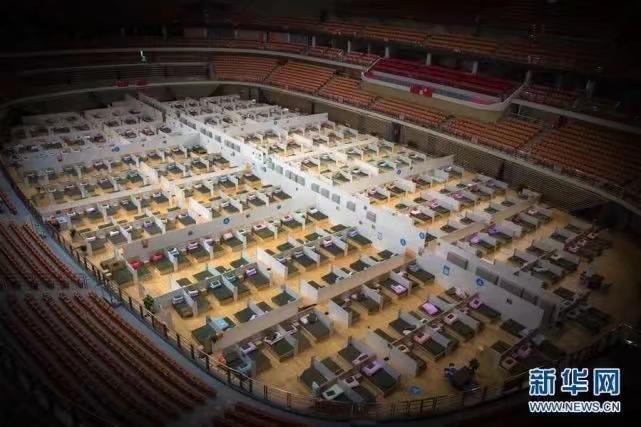 2月12日拍攝的武漢體育中心方艙醫院。新華社