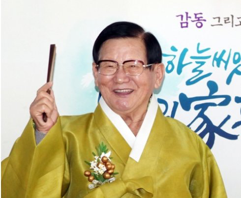新天地教会教主李万熙。