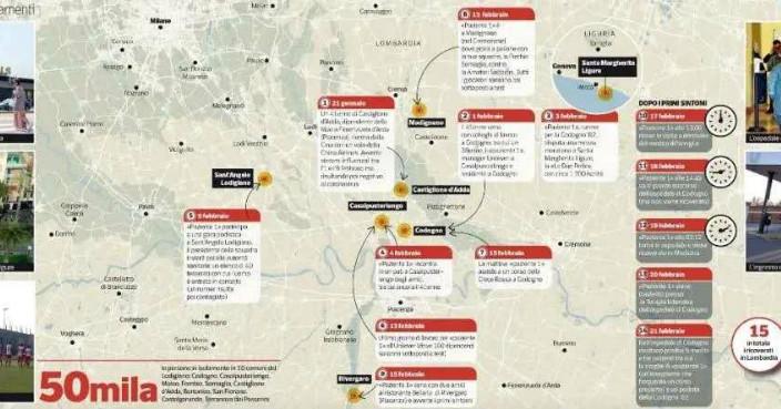 媒體描述的馬提亞行動軌跡,是一個播毒地圖。
