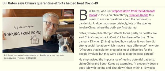 微软创办人盖茨在Abacus发文,指中国在1月23日之后,应对新冠病毒的行动是有效的。
