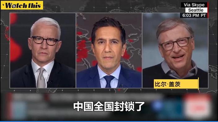 蓋茨接受CNN訪問(右)。