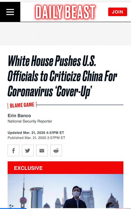 美国网媒《野兽日报》 在3月21日爆料。