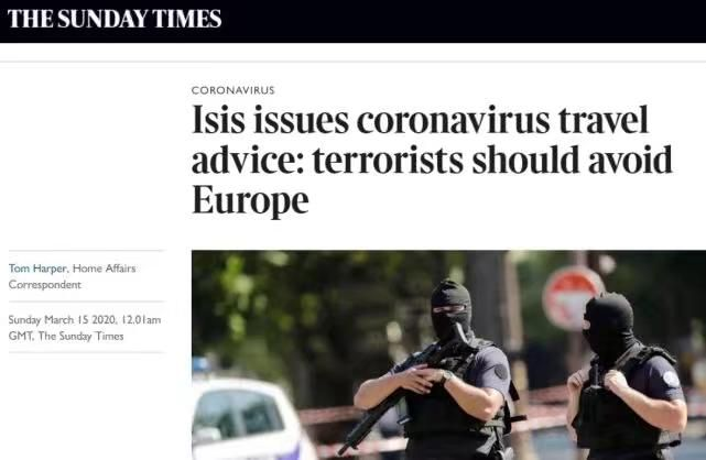 《星期日泰晤士報》15日報道。