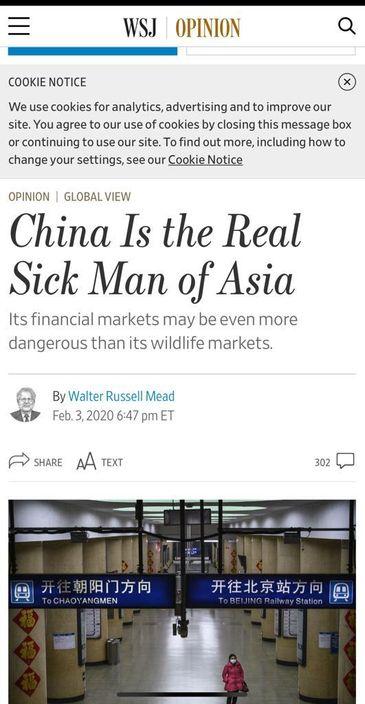 《華爾街日報》將中國冠以「亞洲病夫」的稱號。