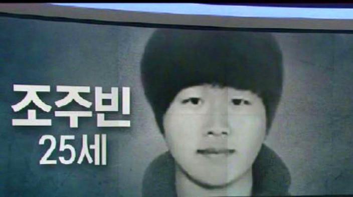 韓國「N號房」主犯趙主彬。