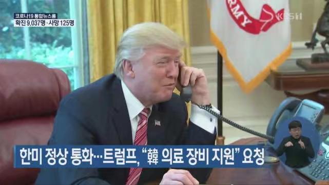 韓媒報道截圖(KBS電視台)