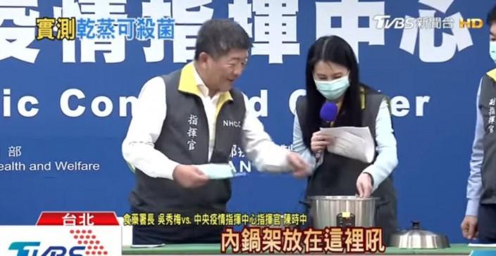 陳時中(左)對着蒸鍋不知所措,吳秀梅(右)更戲言曰,陳先生一定是很少煮飯。