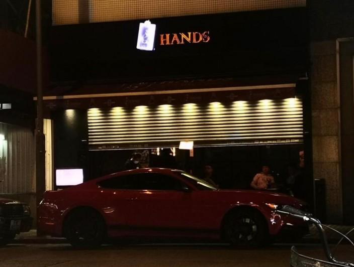 现场所见Hands酒吧当时是半落闸,但很容易进入。