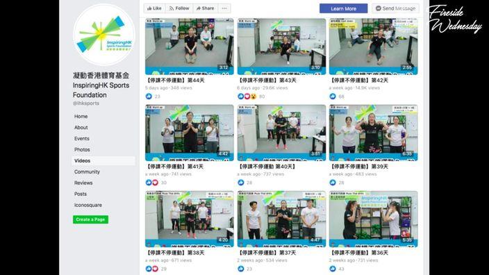 運動片段已拍了40多集,停課不停運動,學生在家睇片,也可以做運動。