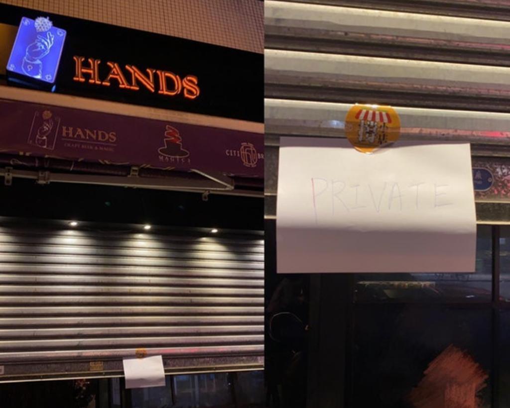 林瑞華後來在facebook撰文指酒吧張貼了 「Private」告示。林瑞華facebook圖片