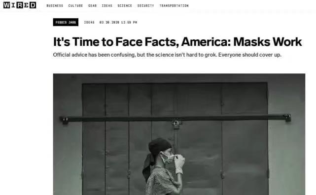 《連線》雜誌的報導