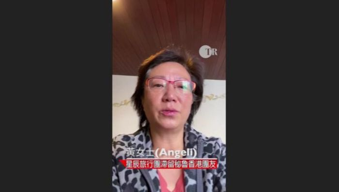 滯留在秘魯的港人Angeli Wong 感謝中國領事館和香港政府協助。