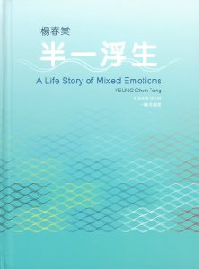 Cover_A Life Story of Mixed Emotions