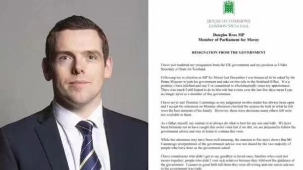 蘇格蘭事務副大臣羅斯辭職。