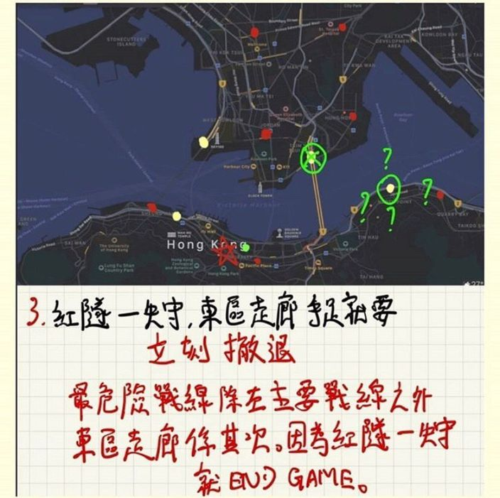 网上流传示威者详细的进攻各隧道攻防图。