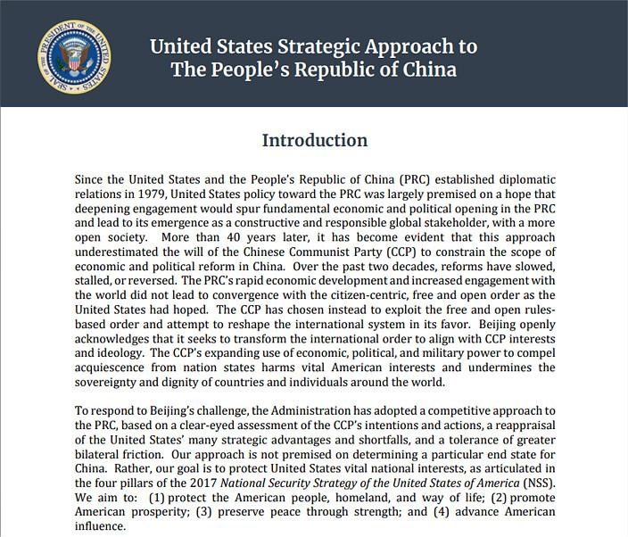 白宮向國會提交對華戰略方針報告的信件。