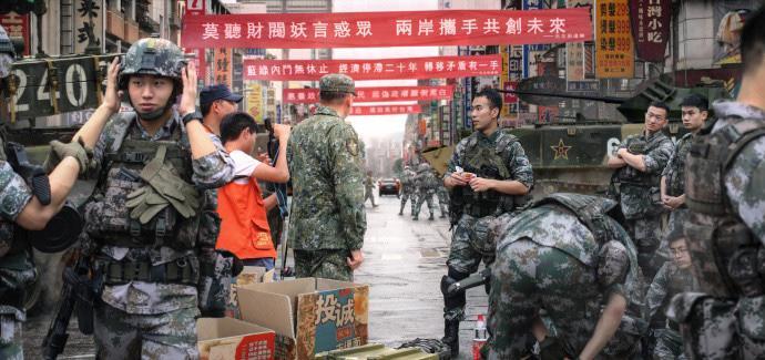 模擬解放軍攻陷台北西門町台灣畫面。