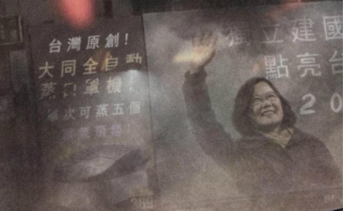 模擬解放軍攻下台灣街道後掛上橫額。