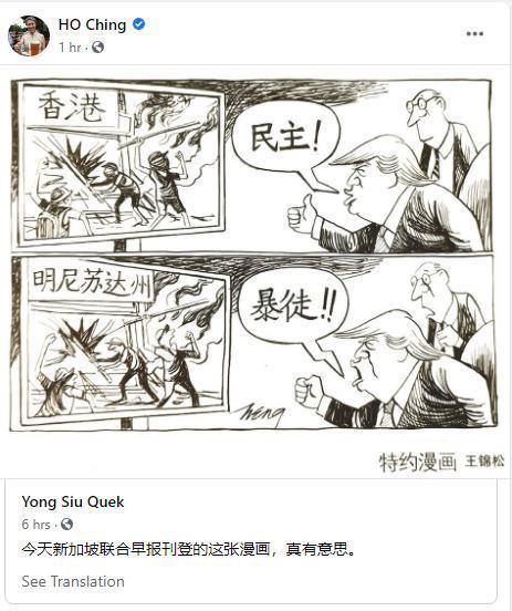 何晶轉發的一幅漫畫。