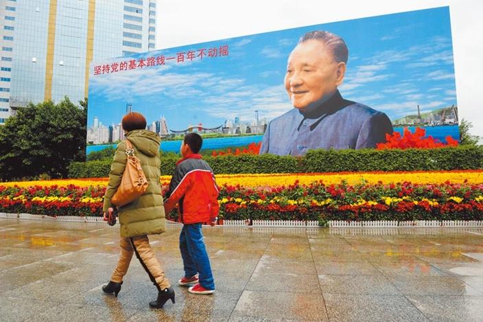 中國改革開放30多年,鄧小平在國內很受尊重。中新社圖片