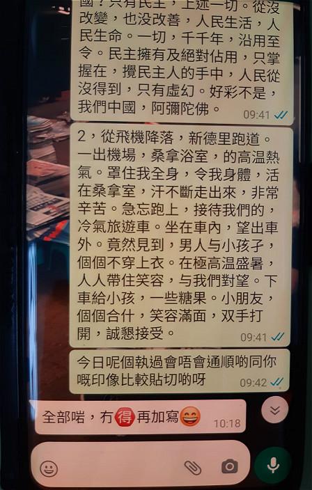 我发短信向田丰马经老板蔡锦丰兄求証,他在2019年暑假曾往印度旅游,蔡兄说现在的印度,与我去时完全没有分别。