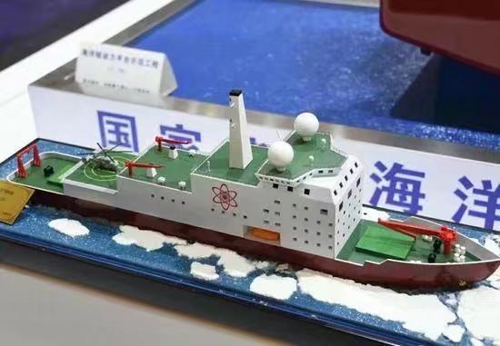 中船重工公開展示的核動力破冰船模型。