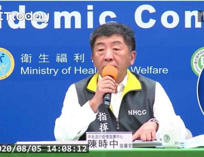 台灣中央流行疫情指揮中心指揮官陳時中。