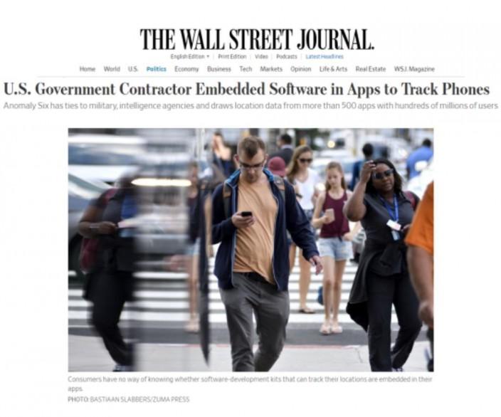 《華爾街日報》的報導。