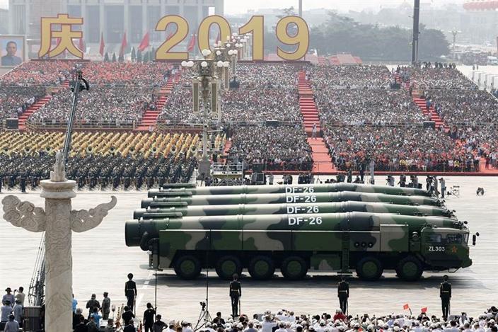 東風21D導彈於2019年國慶閱兵亮相。(中新社圖片)