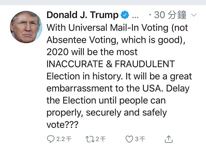 特朗普发推文话要推迟选举。