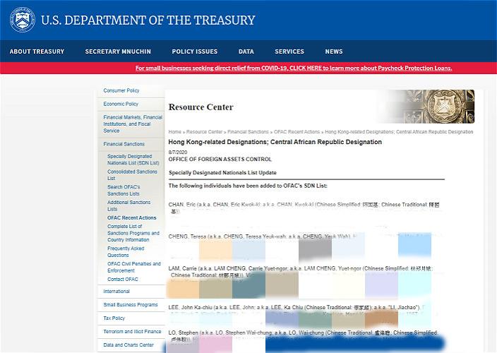 美國財政部的公布名單見到官員的個人資料。