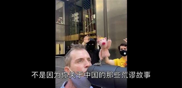 美國電視演員早前到特朗普大樓抗議,指侵侵禁制TikTok,不是因為抹黑中國那些荒謬故事。