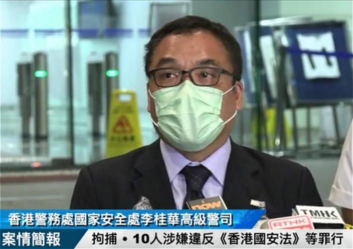 警方國家安全處高級警司李桂華。