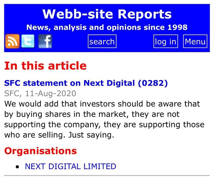 David Webb在網站提出勸告。