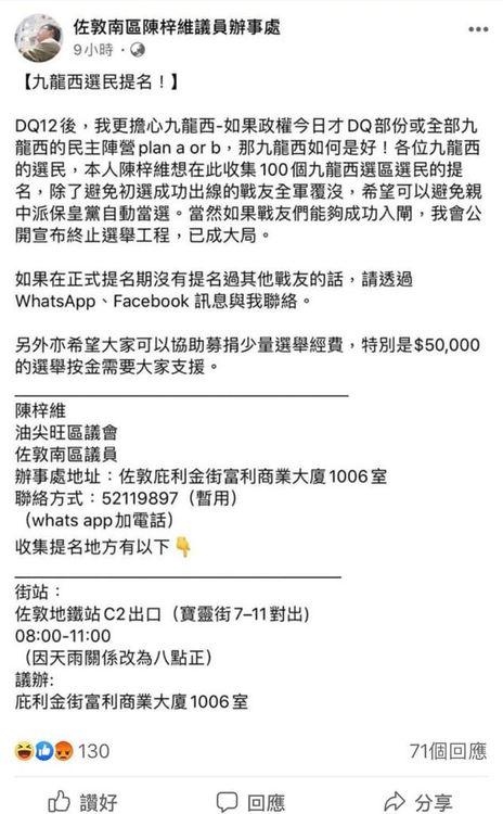 從來不缺話題的陳梓維在社媒出帖子。