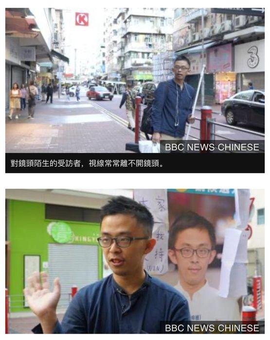 無論BBC的攝影師怎樣教,陳梓維也學不懂視線不要望鏡頭。