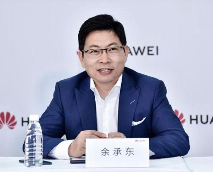 華為消費者業務CEO余承東。